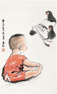 child and pigeon by jiang zhaohe