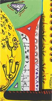 orere totem by solomon uwuenwa