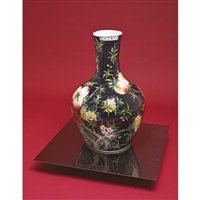 translation, vase by shin meekyoung