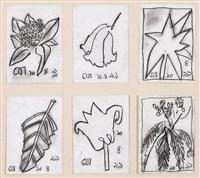6 plants by jogen chowdhury
