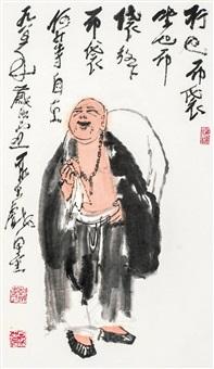 smiling monk by li keran