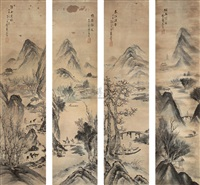 山水 (landscape) (4 works) by dai kechang
