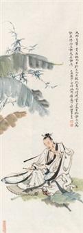 高士图 镜框 设色纸本 by ren zhong