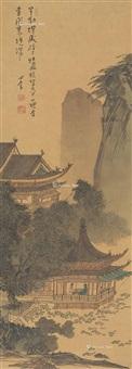 湖山消夏 立轴 设色绢本 (landscape) by pu ru