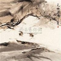 天地间 by liu wensheng