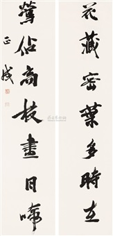 对联 (couplet) by liu zhengcheng