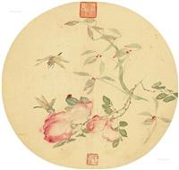秋趣 by emperor tongzhi