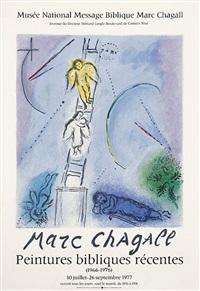 peintures bibliques récentes. ausstellungsplakat des musée national message biblique, nizza by marc chagall