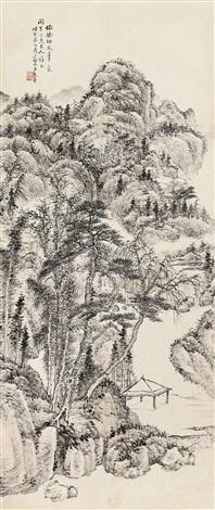 夏山图 landscape by xiang wenyan