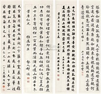 calligraphy (4 works) by yu biyun