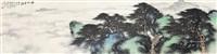 黄山云海 裱片 纸本 by li xiongcai