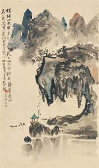 桂林山水 by kong zhongqi