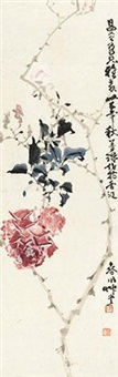 玫瑰 by yang shanshen