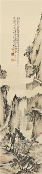 蜀道险关 (landscape) by liu xiling