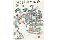 stream in the spring by ryusei kishida