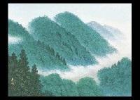 clear by minami yoshinobu