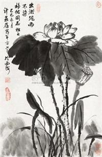 花鸟 by ji yansun