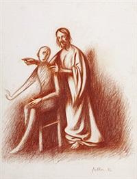 discepolo by gregorio sciltian