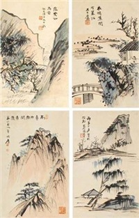 山水 (in 4 parts) by zhang daqian