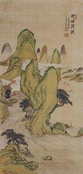山水 by li jian