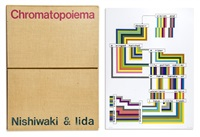 chromatopoiema (album w/18 works) by yoshikuni iida