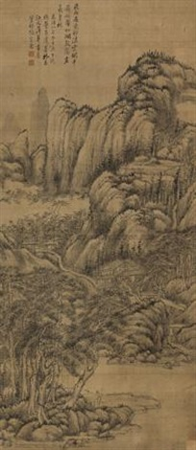拟董巨笔意 landscape by zhang zongcang