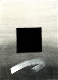 musta neliö by matti juhani koskela