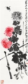 dragonfly and chrysanthemum by qi baishi