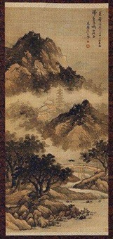 山水 by zhan jingfeng
