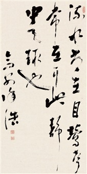 running script by xu hao