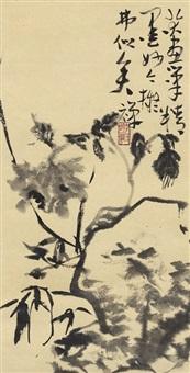 兰卉竹石图 (orchid, bamboo and stone) by li kuchan