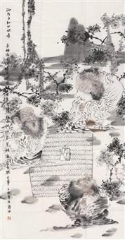 人物中堂 by ren huizhong