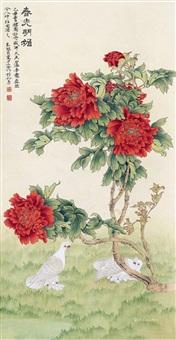 春光明媚 立轴 纸本 by yu zhizhen and liu lishang