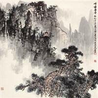 峰峦叠嶂劲松青 (landscape) by bai qizhe