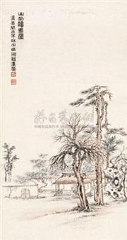 山堂读书 by da shou