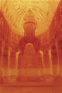 cave cathedral by akim monet