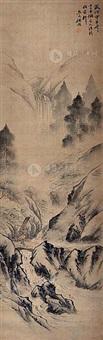 山水 by ren yu