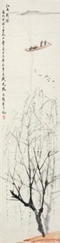 江南新绿 (landscape) by zhang wenjun