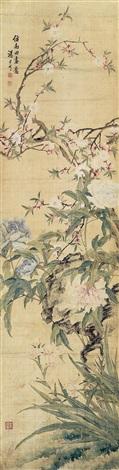 仿南田花卉 by tang shishu
