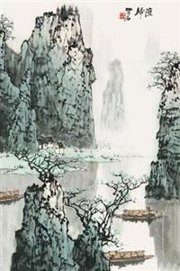 渔归 by bai xueshi