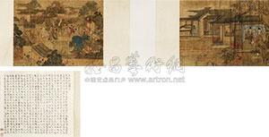 人物 2 works by qiu ying
