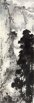 松瀑图 by yang shanshen