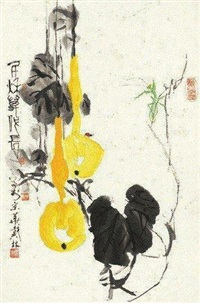 千秋万代长 by dai lin