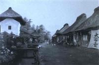 village street by s. ishida