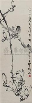 玉棠鸣春 by liang zhanfeng