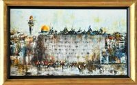 wailing wall by ben avram