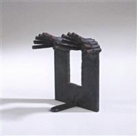 nine finger exercise by larry kagan