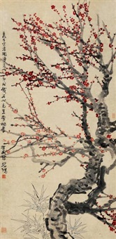 red plum blossom by xu beihong