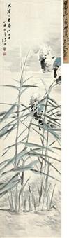 鸳鸯河芦 立轴 纸本 by ren bonian