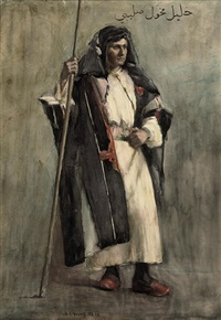 khalil makhoul salibi by bessie innes young